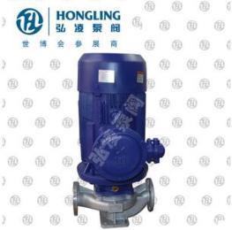 YG32-160不銹鋼管道油泵,防爆管道離心泵,立式化工管道油泵