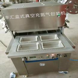 FH-420型盒式真空充氮扣肉包装机
