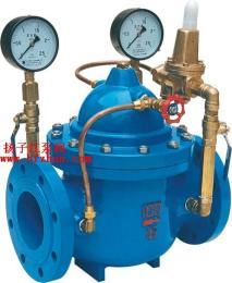 水力控制阀,减压阀,管力阀,液力自动控制阀,低阻力倒流防止器,