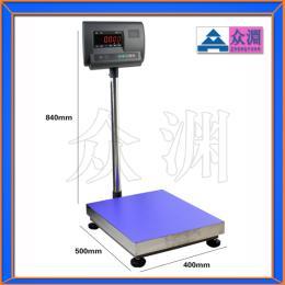 200公斤台称,电子秤100公斤直销,电子台秤价格
