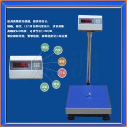 计数电子台秤60公斤,台秤