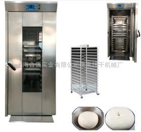 32盤面包醒發箱 食品醒發設備 面包房發酵箱 烤箱