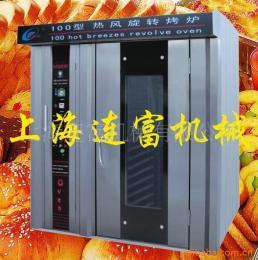 LF-100C供應熱風旋轉烤爐 烤箱 烘爐 面包烤箱 月餅機