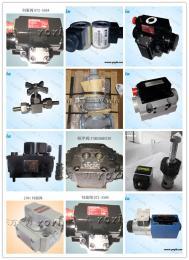 ZCZF-65F电磁阀带线圈ZCZF-65F DN65 1.0mpa15VA敆暜