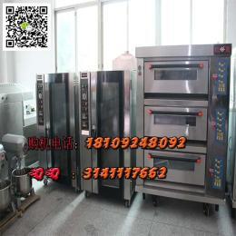洛阳欧包烤箱洛阳烤箱丨洛阳烘焙设备