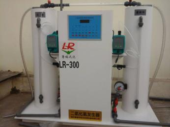 LR北京饮用水消毒设备  电加?#20219;?#26080;触点固态继电器控制220伏/6A