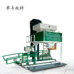 ZH-DCS小麦玉米自动定量包装秤