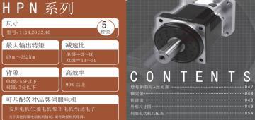 CSG-GH系列harmonic谐波减速机 日本原装进口