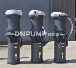 350QZB軸流泵批發行業L先