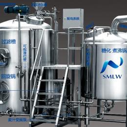100L-1000L微型自釀啤酒設備