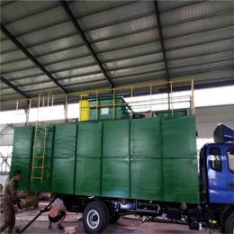 食品污水處理設備廠家 山東領航