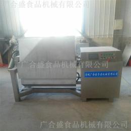 加工定制横轴搅拌炒锅-山东横轴炒锅制造厂