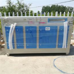 YZ-GY-5000壹哲光氧废气净化器 橡胶厂专用环保设备