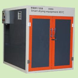 XQ-3500A?#21482;?#24178;燥设备3500A型 食品干燥机电热烘箱