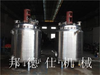 BDS-2-5000广东化工设备反应釜 水?#21592;?#28911;酸设备订做