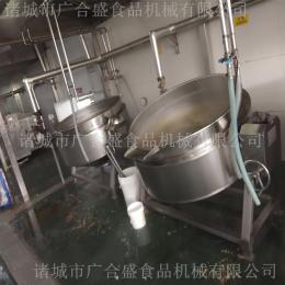 加工定制中央厨房生产线-酒店厨房彩友彩票平台