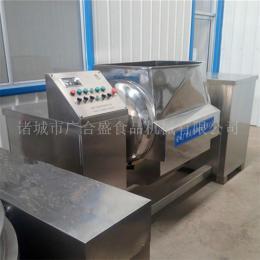 加工定制橫軸臥式攪拌炒鍋-山東橫軸攪拌制造廠