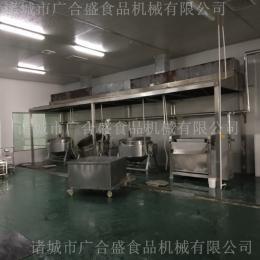 加工定制中央厨房生产线-船用厨房彩友彩票平台