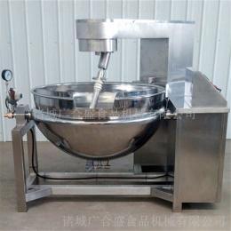 果醬生產線-行星攪拌炒鍋供應商
