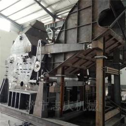 450型报废汽车机壳破碎机450型生产设备