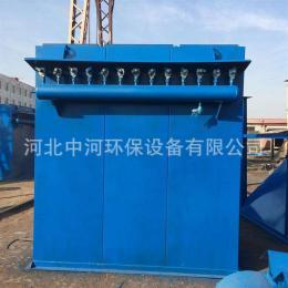 DMC沧州供应单机布袋除尘器 脉冲布袋除尘器厂家