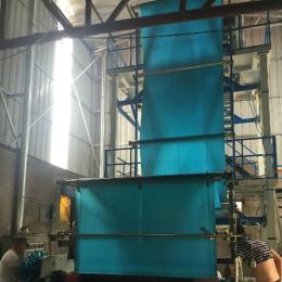热收缩包装膜 外墙保温板用膜 PE薄膜
