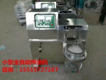 小型流动榨油机