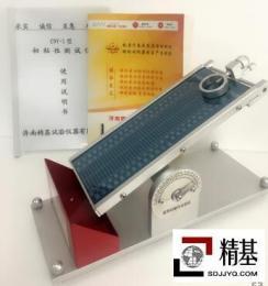 CNY-1初粘性測定儀型號