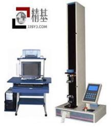 WDK-01A電腦控制紙張抗張檢測儀器