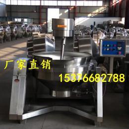 AT-X-500L全自動攪拌火鍋底料行星攪拌炒鍋