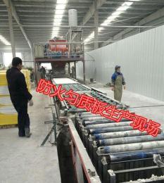 全自動防火勻質板設備新款創新生產線報價