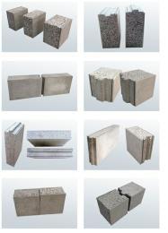 輕質隔墻板設備--水泥發泡輕質隔墻板設備節能環保