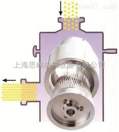GRS2000高速洗面奶均质分散机