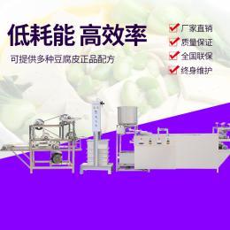 小型多款式豆腐皮機江蘇連云港千張機全自動設備