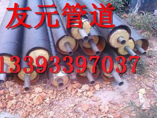 齊全架空鋼套鋼蒸汽保溫管道生產廠家技術創新13393397037