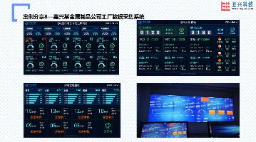 www.hzjux.com装配生产线MES系统软件