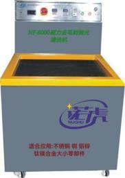 NF-9600不锈钢磁力抛光内孔去毛刺设备加工效果展现