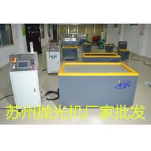 NF-9808高品?#34432;?#21147;抛光机工作原理和用途实用产品
