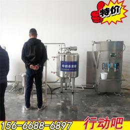150L超小型酸奶生产线