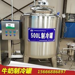 1000新疆小型巴氏奶加工设备