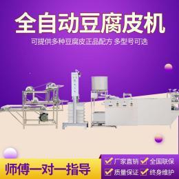 小型全自動干豆腐機多少錢 遼寧大連小型千張機