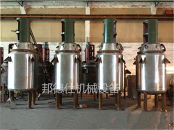 bds50-35000L供应上海不锈钢反应釜 广东腹膜胶生产设备