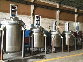 bds50-35000L供应蒸汽加热反应釜 PU胶胶?#21830;?#29983;产设备