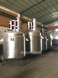 bds50-35000L供应多功能乳化反应釜 新型材料搅拌设备