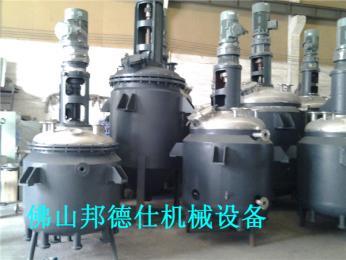 bds500-20000L厂家供应广东反应釜 印花浆生产设备定制