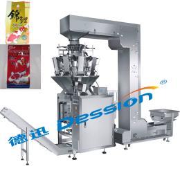 DS-420AZ观鱼饲料包装机 全自动电子秤称重包装机
