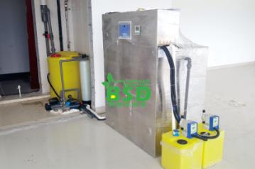 BSD泰安学院实验室综合污水处理设备阅读新闻