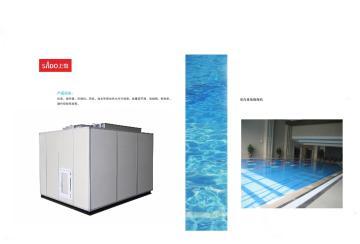SDY-80FS长沙泳池彩友彩票平台泳池专用三集一体除湿机