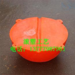 球形警示浮漂 警示检测设备浮球