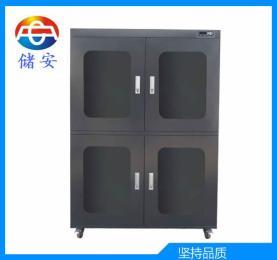 防潮防氧化氮气柜 工业IC电子氮气干燥箱